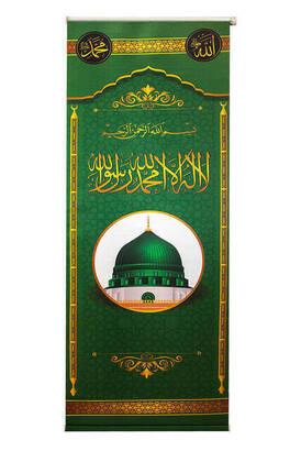 İhvan - Minber Örtüsü - Storlu Perde - Ravza Desenli - Yeşil