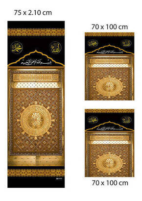 Tevhid Seda - Minber Örtüsü - Storlu Perde - Ravza Kapısı Desenli - 3'lü Set