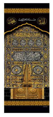 Minber Perdesi - Storlu Perde - Kabe Kapısı Desenli - 3'lü Set