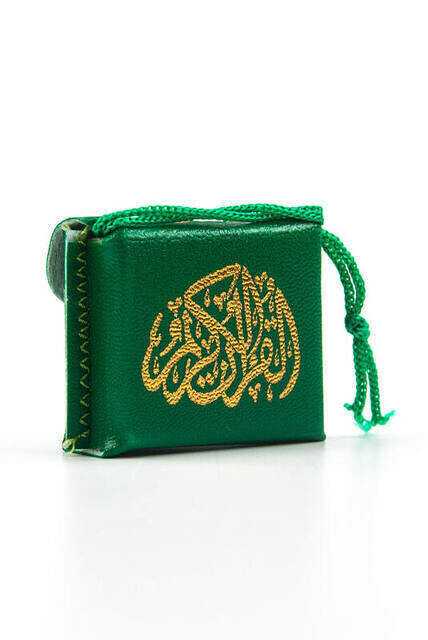Mini Quran with Leather Bag - Plain Arabic - Green Color - 25 Pieces