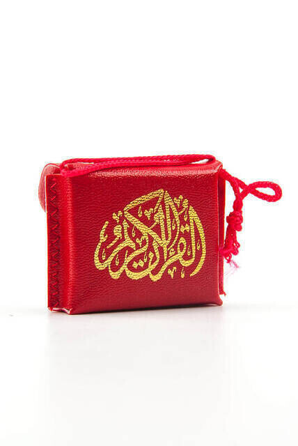 Mini Quran with Leather Bag - Plain Arabic - Red Color - 25 Pieces