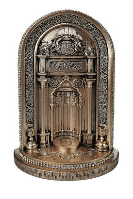 İhvan - Mosque Mihrab Crystal Stone Ornament Religious Gift Trinket Small Mother of Pearl