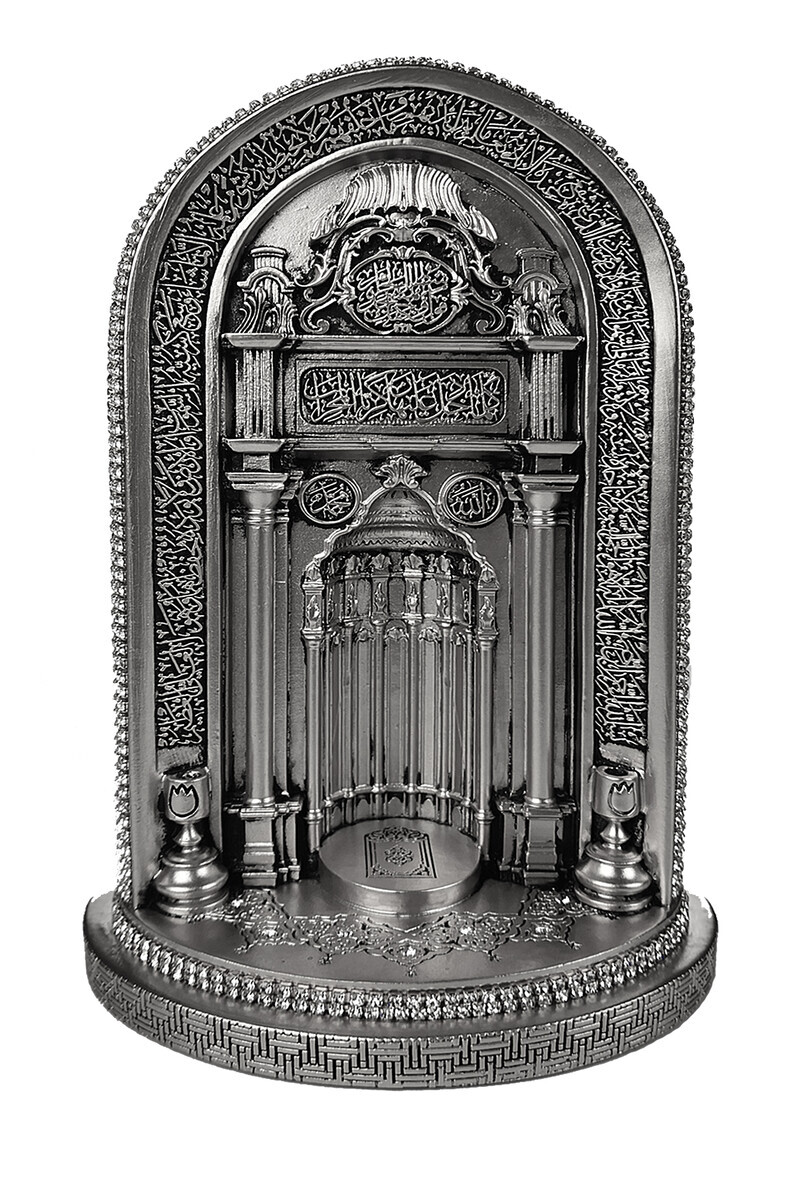 Mosque Mihrab Crystal Stone Ornament Religious Gift Trinket Small Silver
