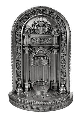 İhvan - Mosque Mihrab Crystal Stone Ornament Religious Gift Trinket Small Silver