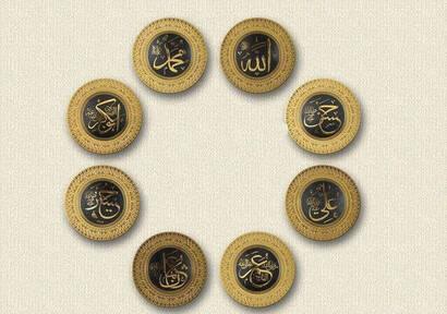 İhvan - Mosque Plate Set