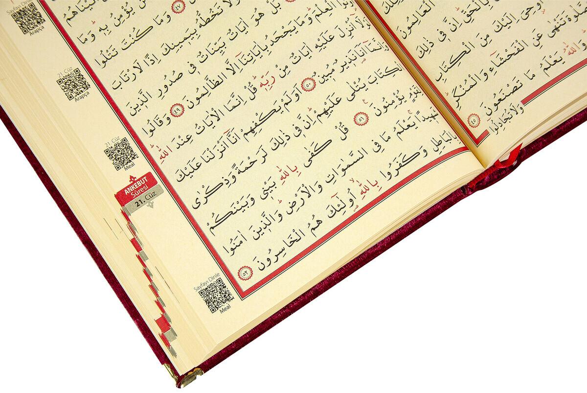 Mother's Day Gift Holy Quran - Velvet Covered - Plain Arabic - Medium Size - Claret Red