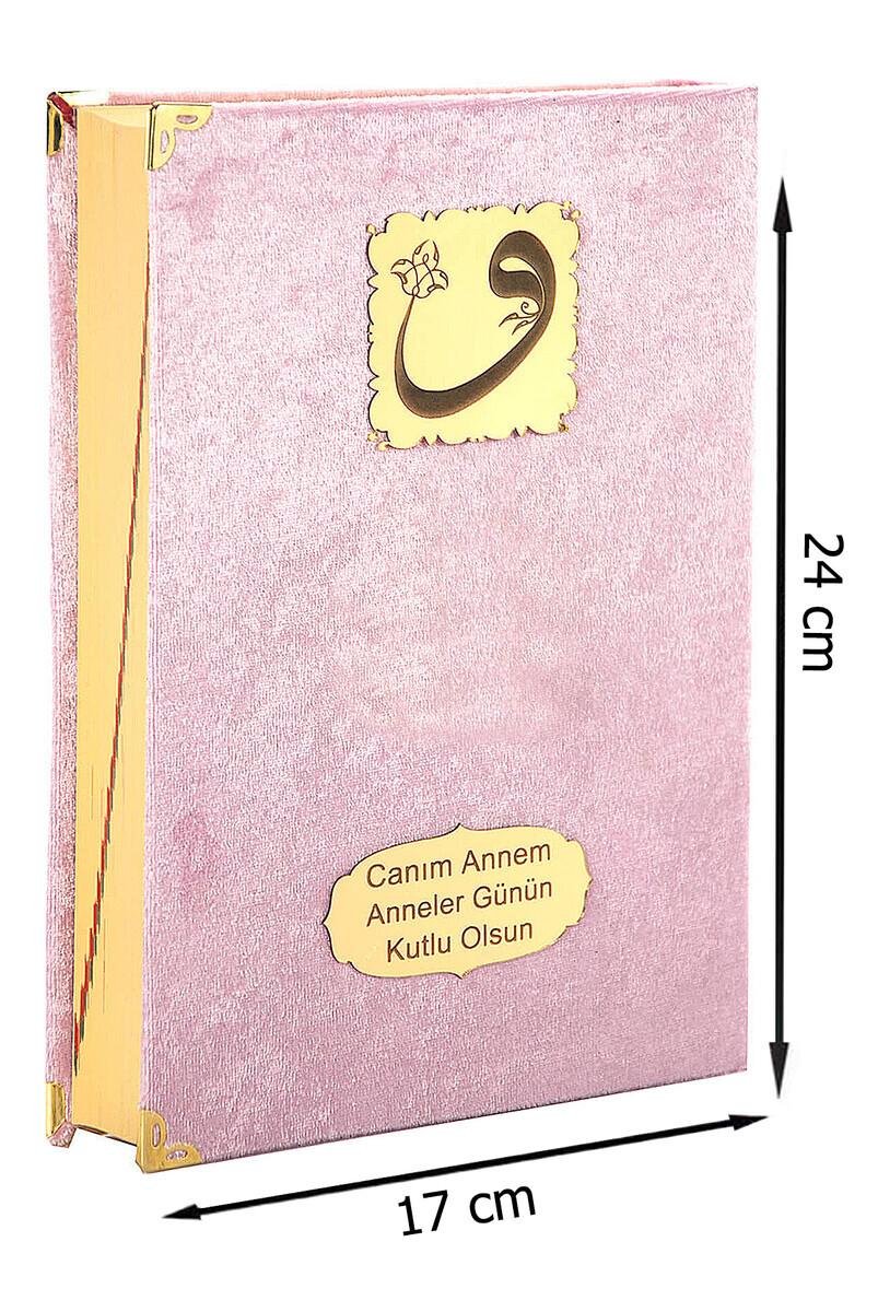 Mother's Day Gift Holy Quran - Velvet Covered - Plain Arabic - Medium Size - Pink