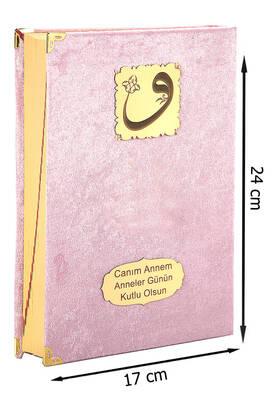 İhvan - Mother's Day Gift Holy Quran - Velvet Covered - Plain Arabic - Medium Size - Pink