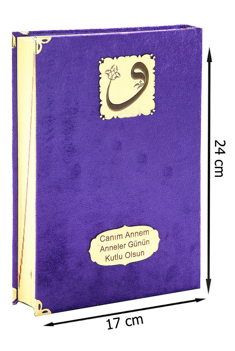 Mother's Day Gift Holy Quran - Velvet Covered - Plain Arabic - Medium Size - Purple