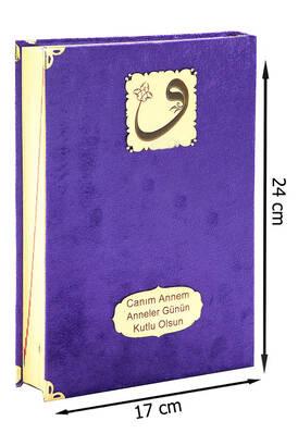 İhvan - Mother's Day Gift Holy Quran - Velvet Covered - Plain Arabic - Medium Size - Purple