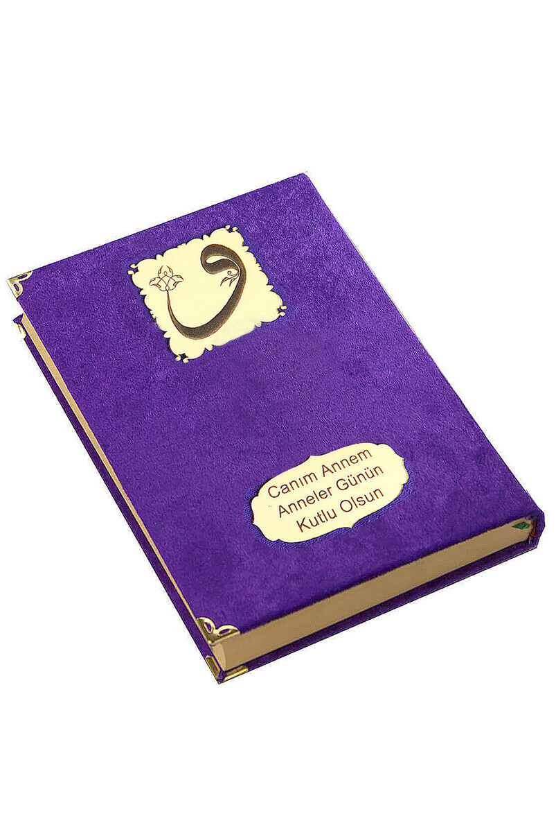 Mother's Day Gift Mosque Size Velvet Covered Holy Quran - Purple