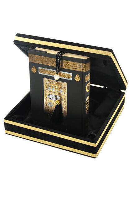 Mother's Day Gift Religious Gift Special Stylish Velvet Boxed Kaaba Pattern Quran Pearl Rosary Set