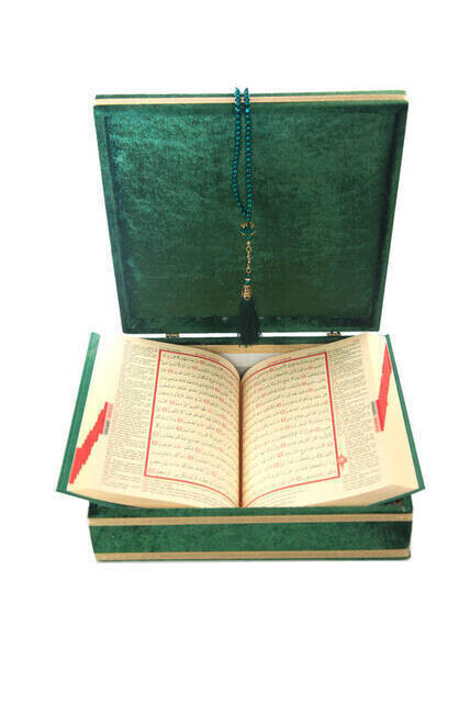 Mother's Day Gift Special Stylish Velvet Boxed Quran and Pearl Rosary Set