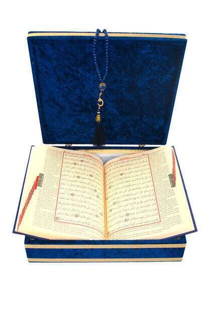 Mother's Day Gift Velvet Boxed Quran and Pearl Rosary Set