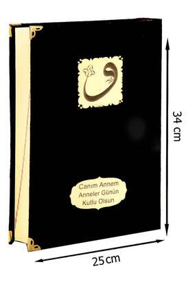 İhvan - Mother's Day Gift Velvet Covered Quran - Plain Arabic - Cami Size - Black