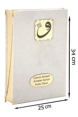 İhvan - Mother's Day Gift Velvet Covered Quran - Plain Arabic - Cami Size - Cream