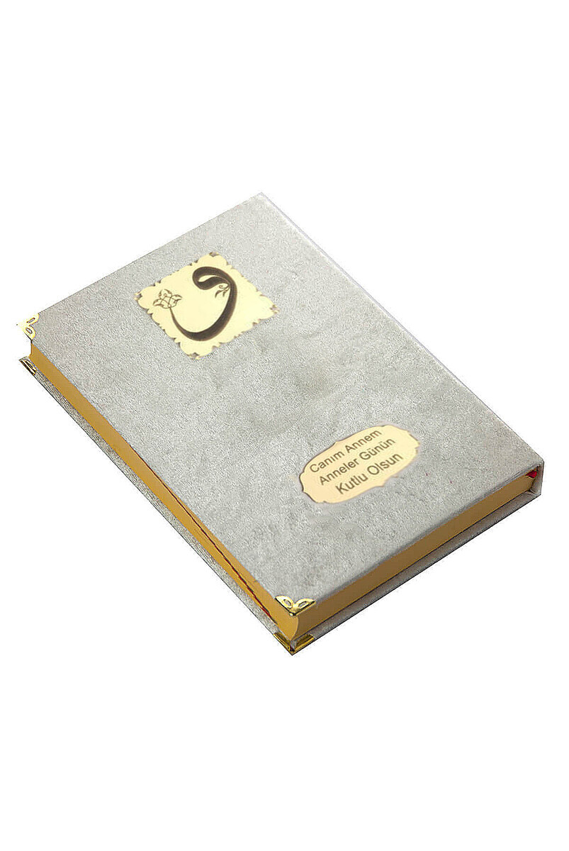 Mother's Day Gift Velvet Covered Quran - Plain Arabic - Cami Size - Cream