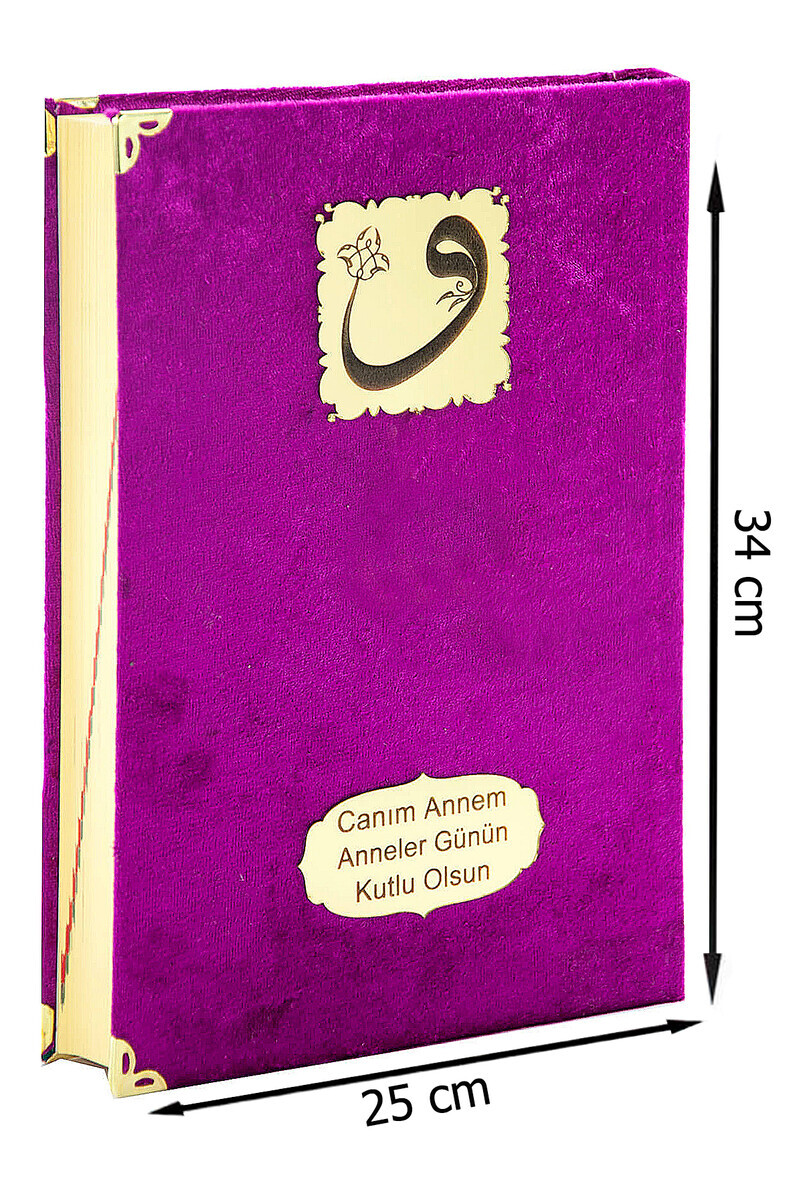 Mother's Day Gift Velvet Covered Quran - Plain Arabic - Cami Size - Fuchsia
