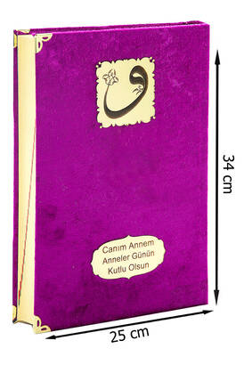 İhvan - Mother's Day Gift Velvet Covered Quran - Plain Arabic - Cami Size - Fuchsia