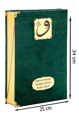 İhvan - Mother's Day Gift Velvet Covered Quran - Plain Arabic - Cami Size - Green