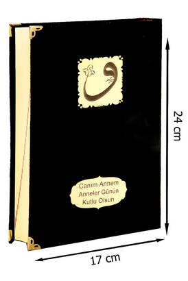 İhvan - Mother's Day Gift Velvet Covered Quran - Plain Arabic - Medium - Black
