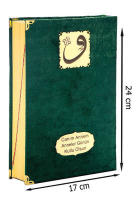 İhvan - Mother's Day Gift Velvet Covered Quran - Plain Arabic - Medium - Green