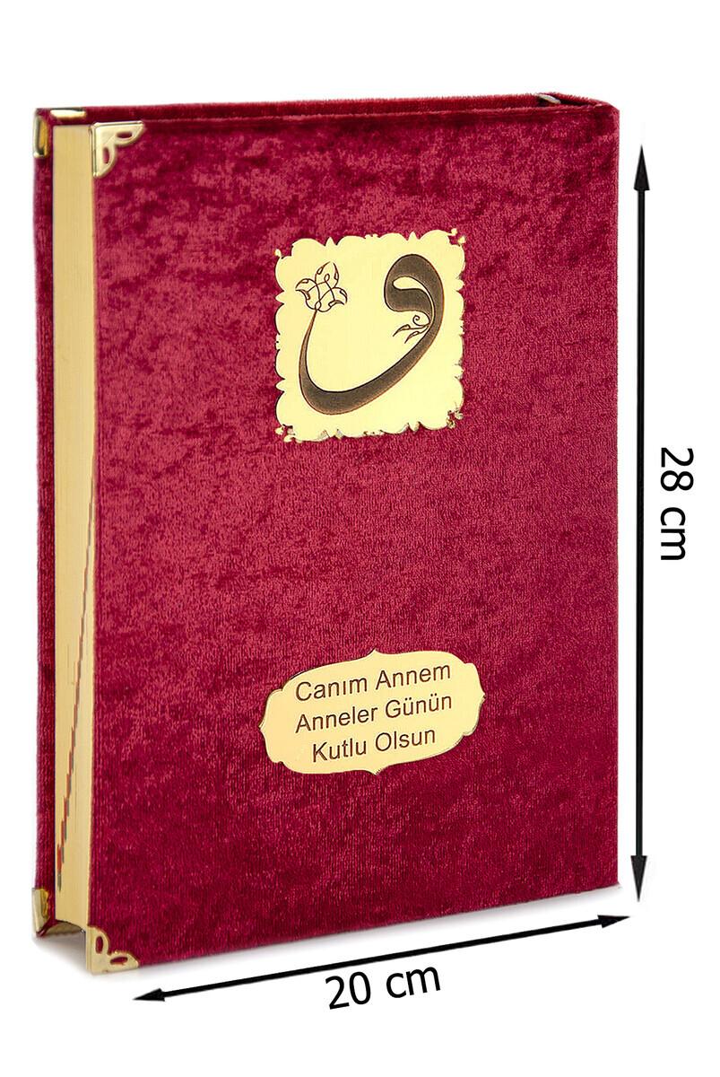 Mother's Day Gift Velvet Covered Quran - Plain Arabic - Rahle Boy - Claret Red