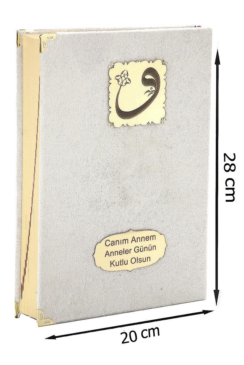 Mother's Day Gift Velvet Covered Quran - Plain Arabic - Rahle Boy - Cream
