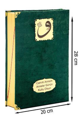 İhvan - Mother's Day Gift Velvet Covered Quran - Plain Arabic - Rahle Boy - Green