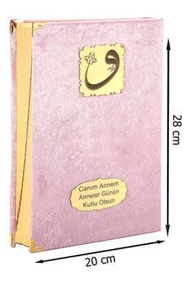 İhvan - Mother's Day Gift Velvet Covered Quran - Plain Arabic - Rahle Boy - Pink
