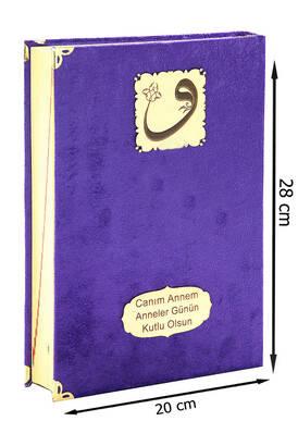 İhvan - Mother's Day Gift Velvet Covered Quran - Plain Arabic - Rahle Boy - Purple