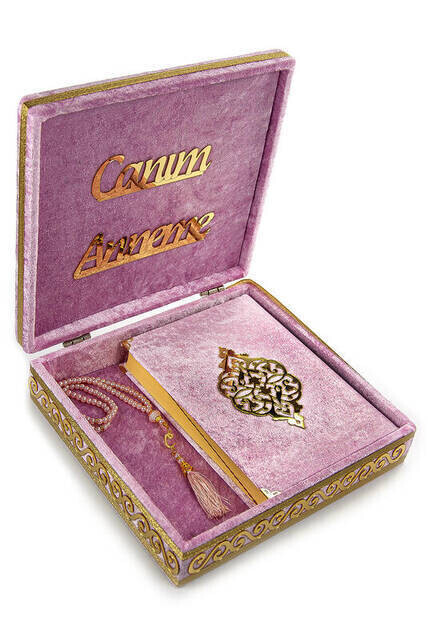 Mother's Day Special Islamic Gift Set 17