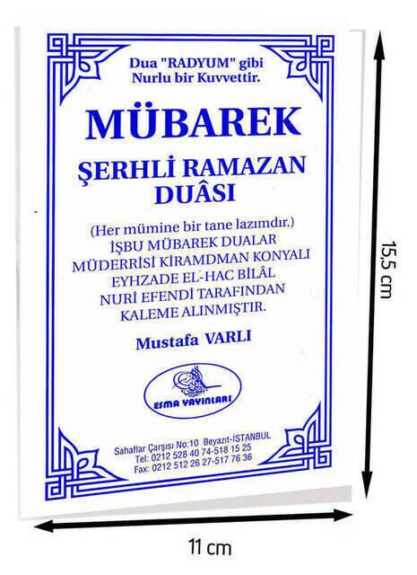 Mübarek Şerhli Ramazan Duası-1361
