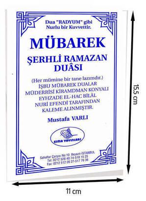 ESMA YAYINEVİ - Mübarek Şerhli Ramazan Duası-1361
