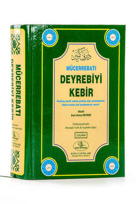 Esma Yayınları - Mücerrebatı Deyrebiyi Kebir