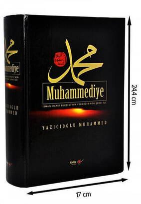 ÇELİK YAYINEVİ - Muhammediye -1527