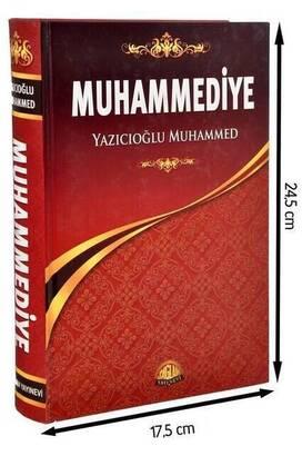 SAĞLAM YAYINEVİ - Muhammediye-1569