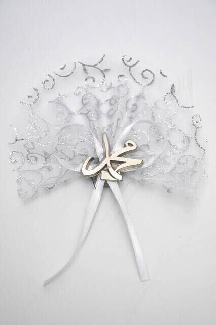 Muhammed Lafzı Lavender Scented Magnet - Mevlidi Nebi Gift - Silver Color - 1117