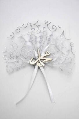 İhvan - Muhammed Lafzı Lavender Scented Magnet - Mevlidi Nebi Gift - Silver Color - 1117