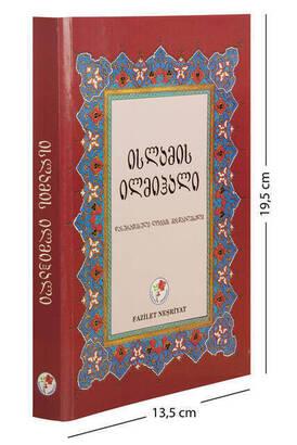 Fazilet Neşriyat - Muhtasar İlmihal (Gürcüce)-1971