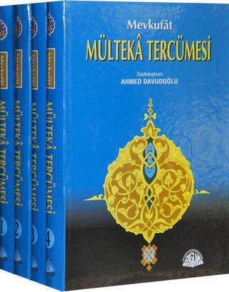 Sağlam Yayınevi - Mülteka Tercümesi ve Mevkufat (İthal Kağıt) (İbrahim Halebi)-1425