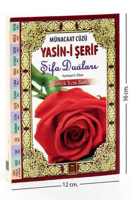 Ensari Yayınları - Münacaat Cüzü Yasini Şerif Şifa Duaları Çanta Boy Karton Kapak - 1235