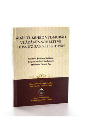 Cübbeli Ahmet Hoca Yayıncılık - Müridin, Şeyhin ve Sohbetin Edepleri - Kardeşler Hakkında Hüsn-ü Zan