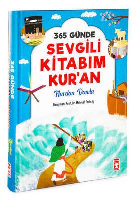TİMAŞ YAYINEVİ - My Beloved Book Quran in 365 Days