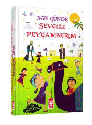 TİMAŞ YAYINEVİ - My Beloved Prophet in 365 Days Religious Tutorial Book-1192