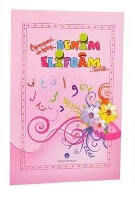 Hayrat Neşriyat - My Elifbam (Pink Cover) - Religious Educational Book 1167