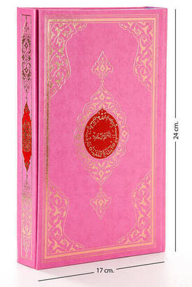 Hayrat Neşriyat - My Quran - Arabic - Lectern Size - Pink Cover - Computer Line -