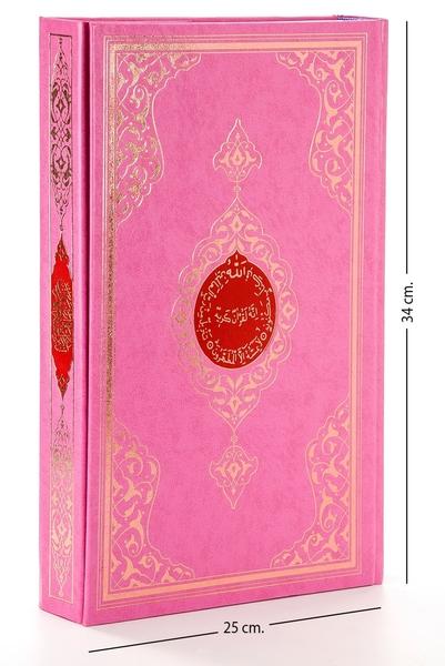 Hayrat Neşriyat - My Quran - Arabic - Mosque (Large) Size - Computer Calligraphy - Pink Color
