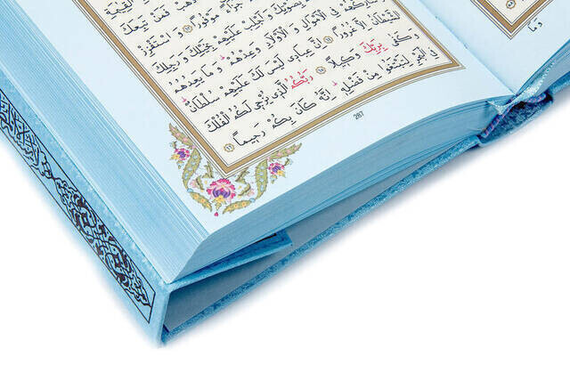 My Quran - Plain Arabic - Hafiz Boy - Blue Cover - Sealed - Computer-Lined