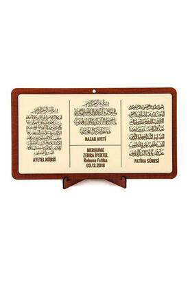 İhvan - Name-Specific Desktop Featured Versed Wooden Magnet - 2